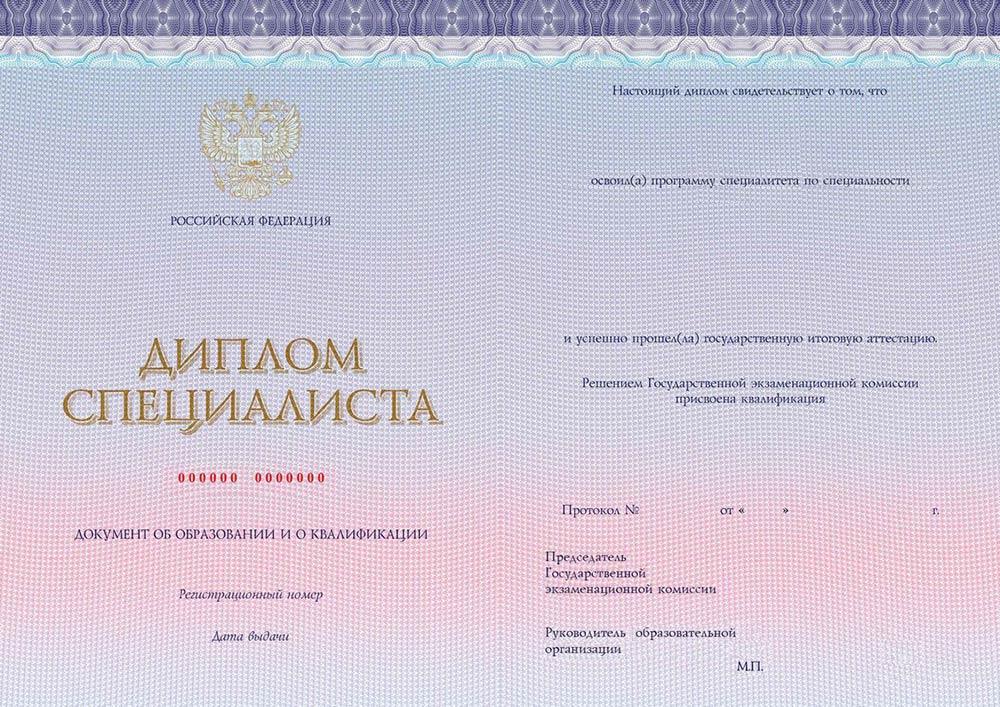 Купить диплом срочно недорого